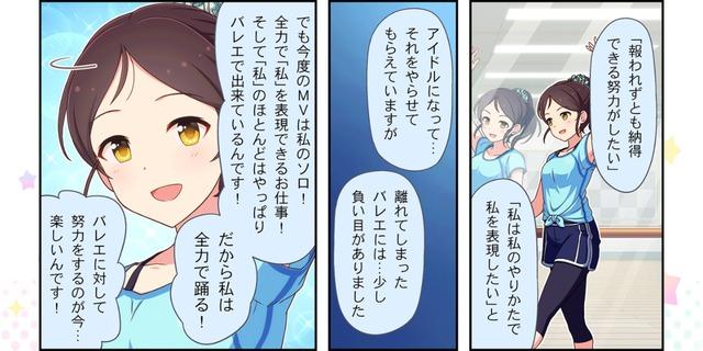 綾瀬穂乃香 工藤忍6ym6EdS