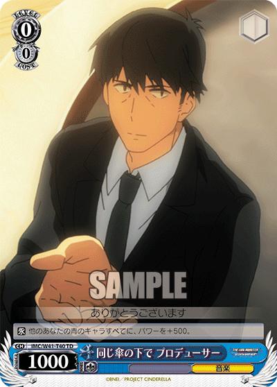 fmPswuD シンデレラガールズ オリジナルカードの画像.jpg