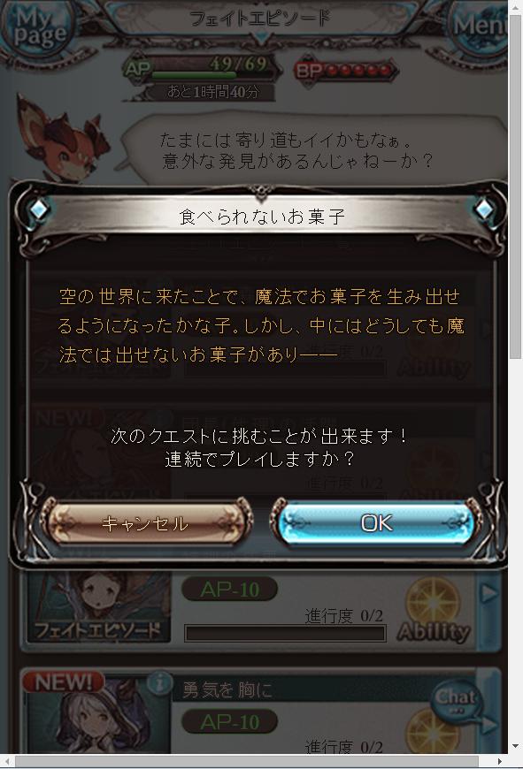 2015-08-27_013448