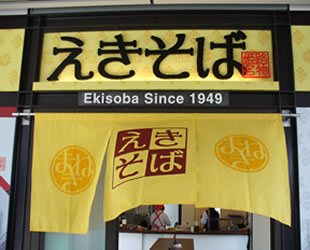 logo-2006-2