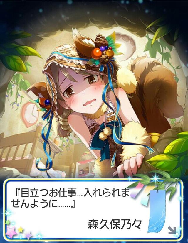 森久保乃々 (4)