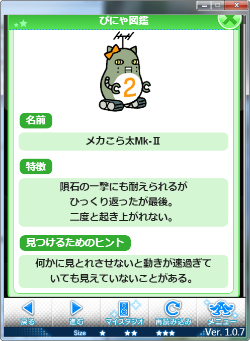 2017-04-01_233741