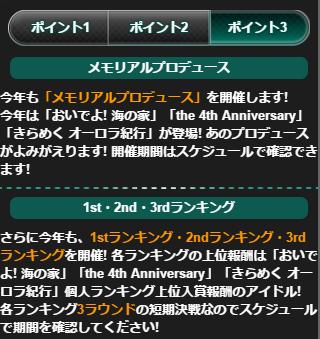 2017-11-28_015434