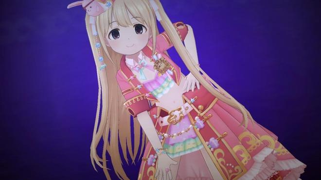 g8UvhCP 双葉杏の画像.jpg