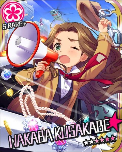 480px-Wakaba_SR3+