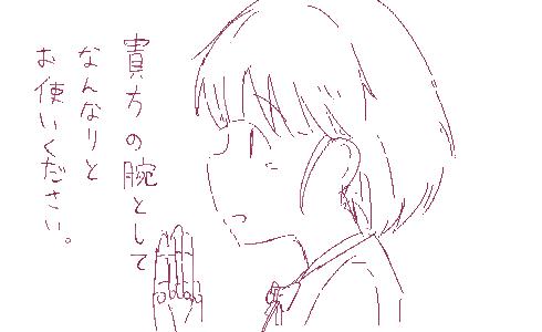 8xhInT9