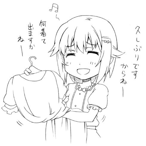 【モバマス】《お絵かき》それいけ!幸子ちゃん 第138話