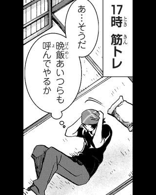 円城寺道流 (13)