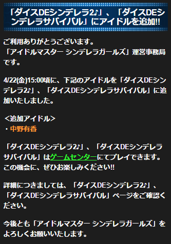 2016-04-23_003042