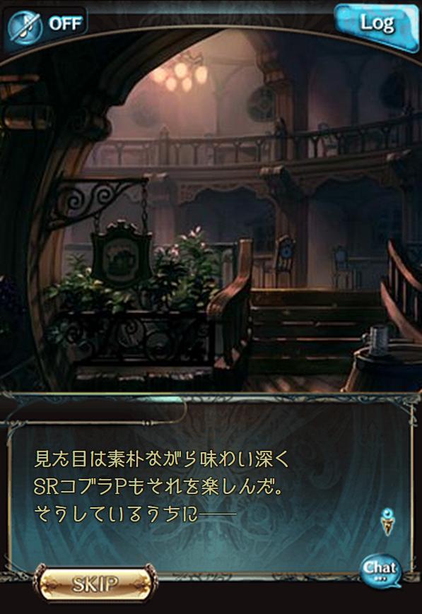 2015-08-23_052457