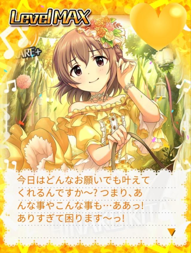 喜多日菜子の画像W8413i5