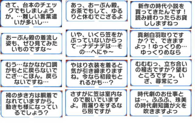 脇山珠美U09yBz3