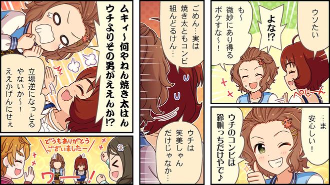9KPlpAk 難波笑美の画像.jpg