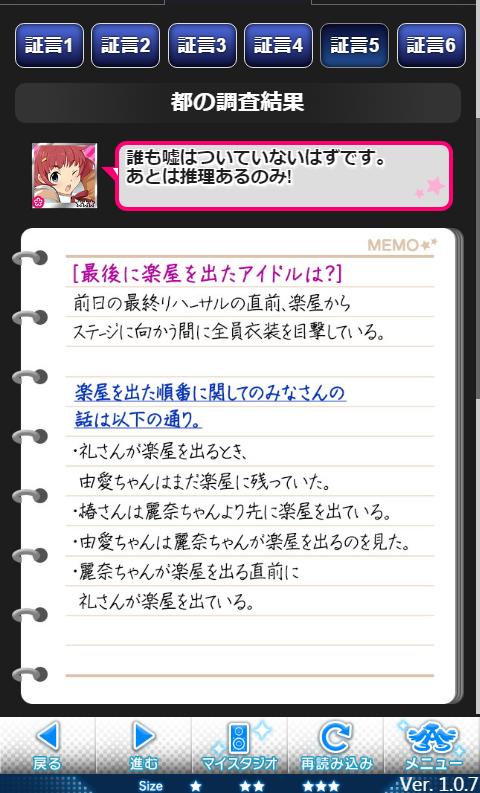 2017-04-01_163703