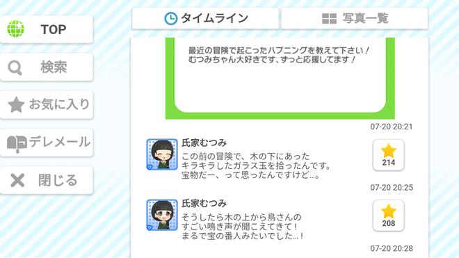 K3ZbKiM 氏家むつみの画像.jpg