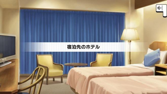 3osUpqO 吉岡沙紀 三好紗南の画像.jpg