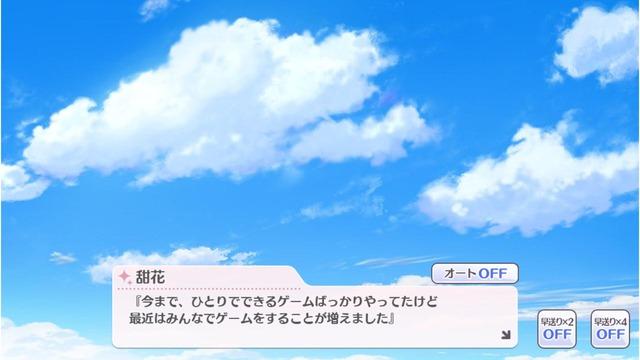 大崎甜花の画像4gEYR82