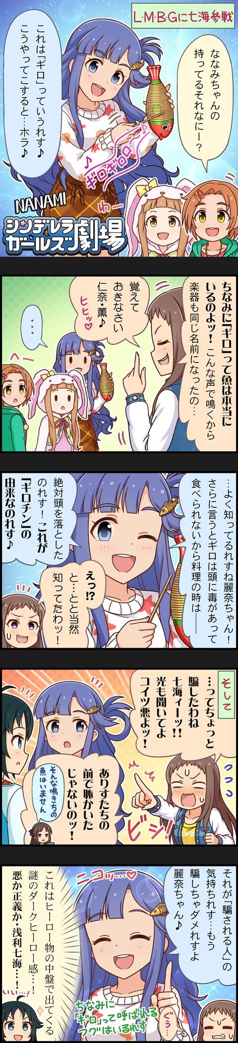 浅利七海Re6YrjN