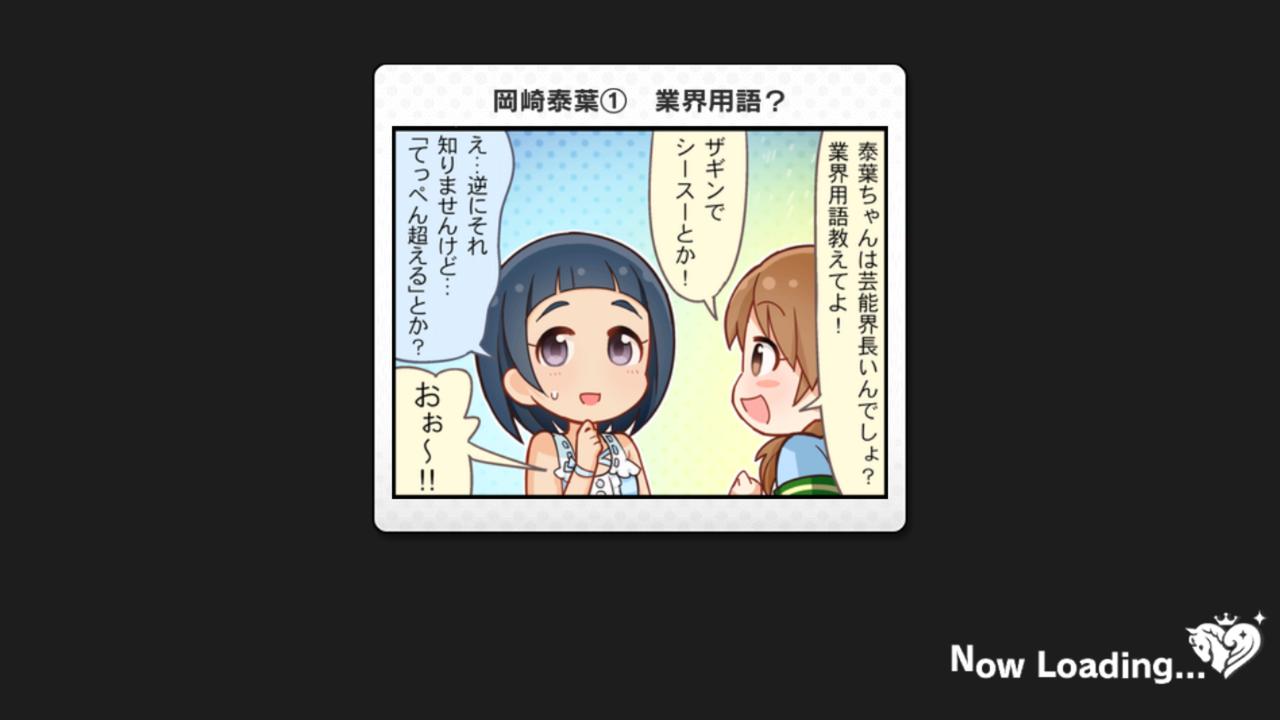 FC2動画アダルト イメージ -