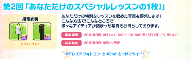 2019-09-01_133425