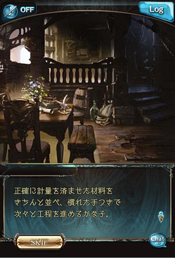 2015-08-27_013736