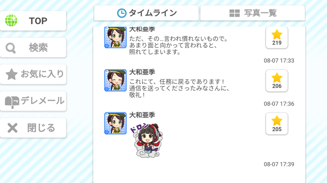 BTO94L5 大和亜季の画像.jpg