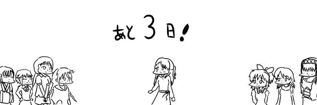 1iZjdew
