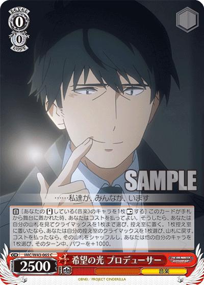 7Kh3qoj シンデレラガールズ オリジナルカードの画像.jpg