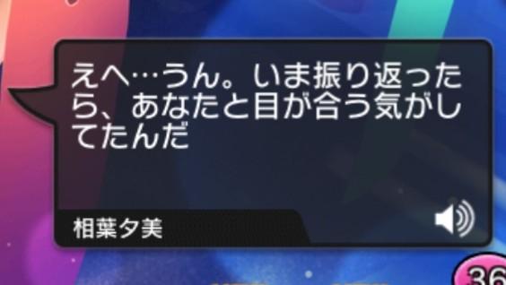 SSR相葉夕美AUQwXh7