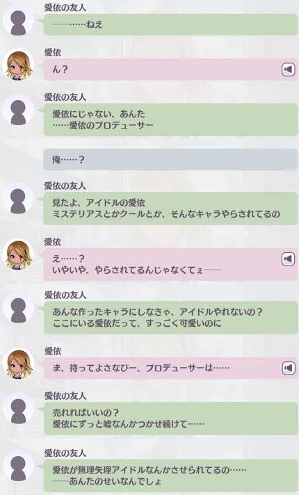 0vgXvWZ 和泉愛依の画像.jpg