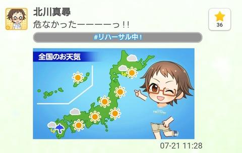 o3xk1C2 北川真尋の画像.jpg