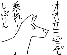 成宮由愛 渋谷凛appli-1580907643-152-270x220