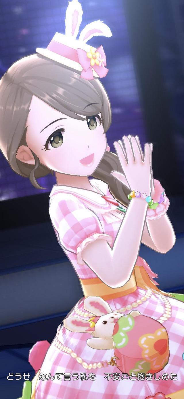 [みんなのお姉さん]持田亜里沙8lGtQxn