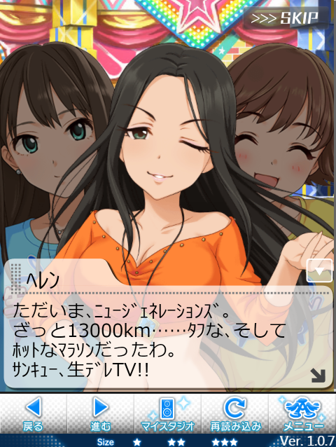2017-04-01_230242
