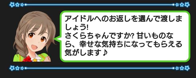 村松さくら (2)