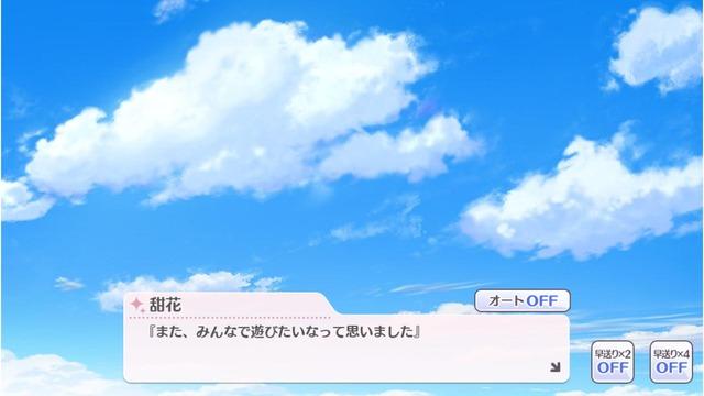 大崎甜花の画像AFzIxMb