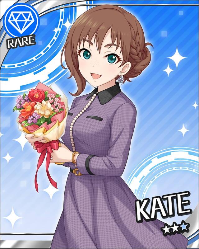 [しとやか彩花]ケイト1