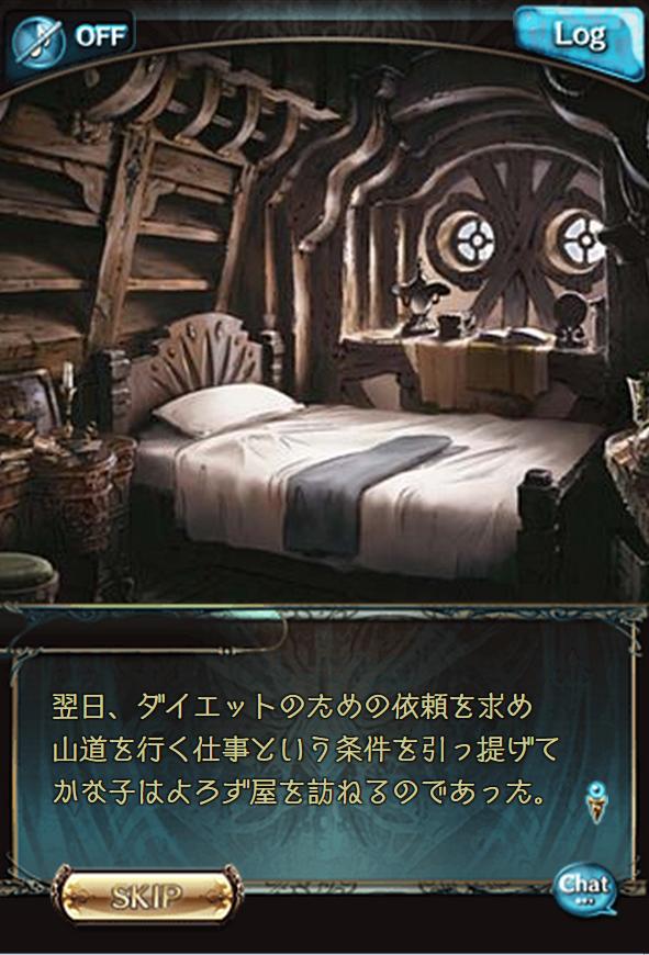 2015-08-27_013930