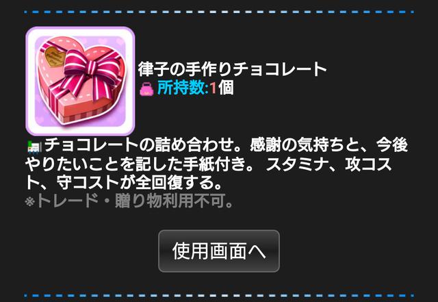 秋月律子 (1)