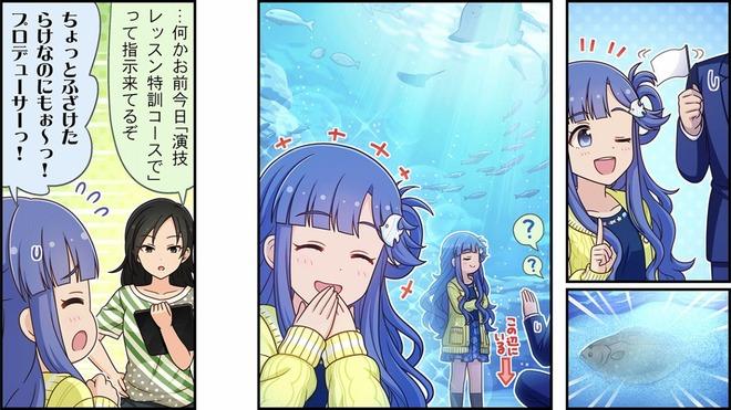 mUR95cA 浅利七海の画像.jpg