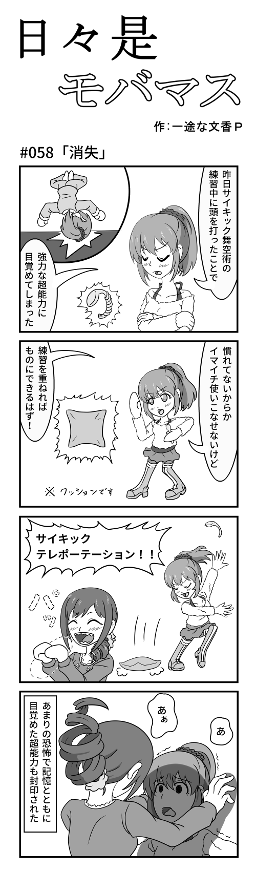 x2H4DKg (1)