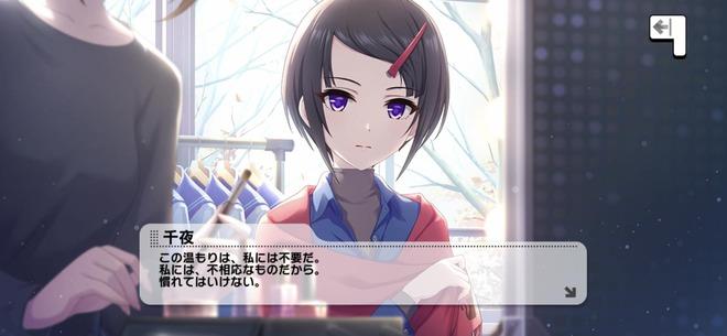 kh2lFxG 白雪千夜の画像.jpg