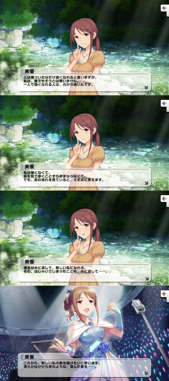 三船美優 (9)