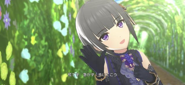 ほほえみDiary.jpg ZrAt9V2