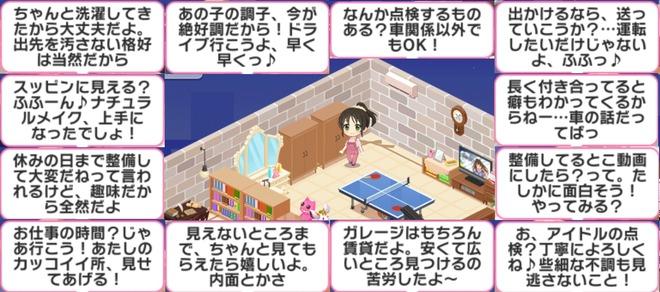 ZXMGr2c デレマスの画像.jpg
