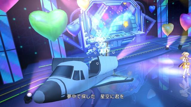 無重力シャトルの画像4Se9ErM
