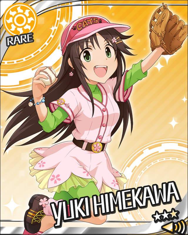 姫川友紀の画像BwgkLHb