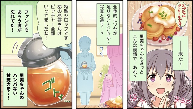 榊原里美cO0H1G6
