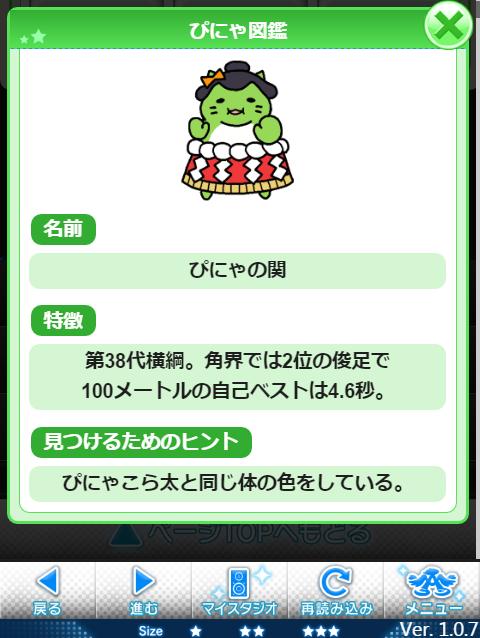 2017-04-01_233710