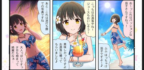 4fwOc9F 鷹富士茄子の画像.jpg